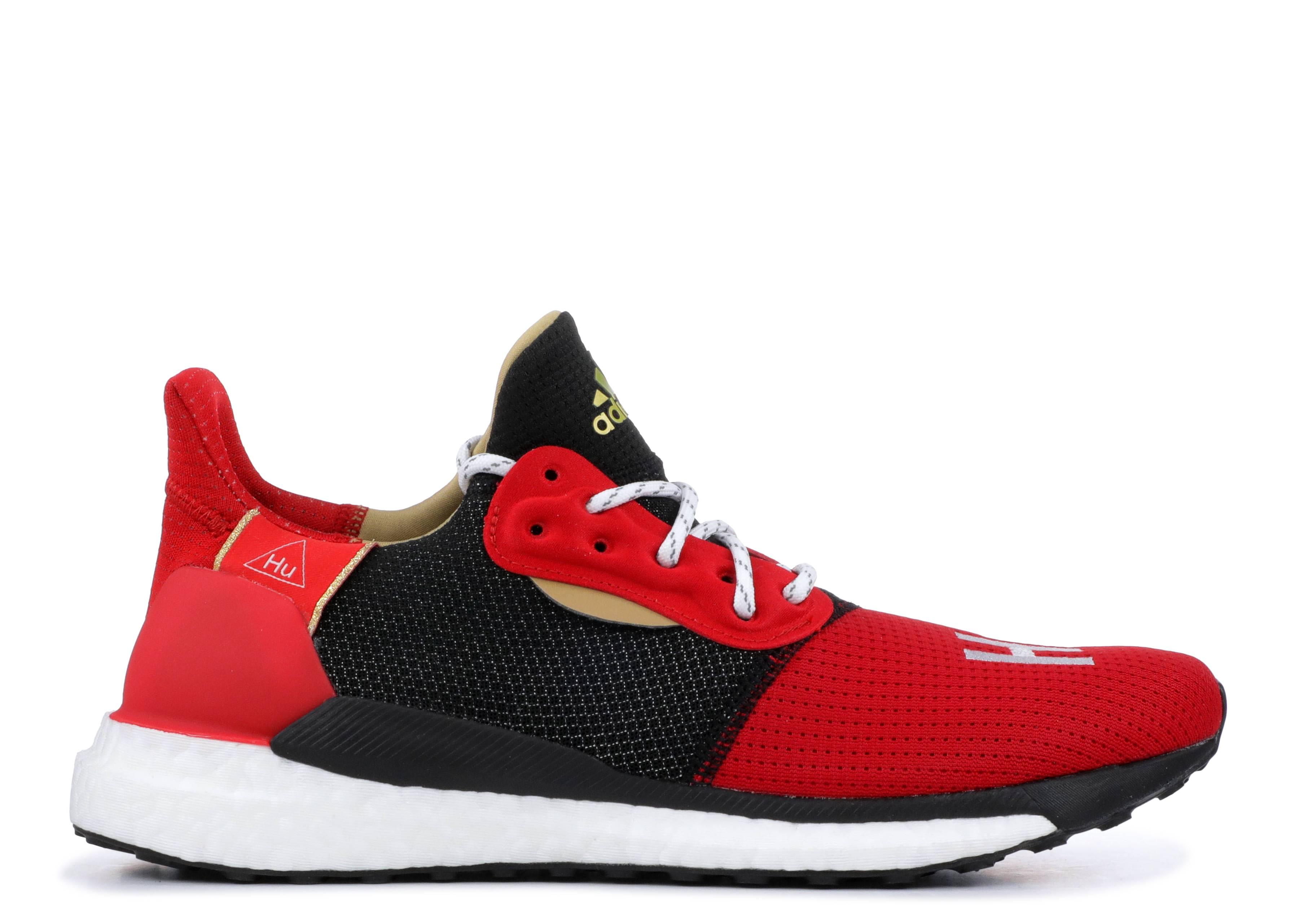 "Adidas Solar Hu ""Chinese New Year"""