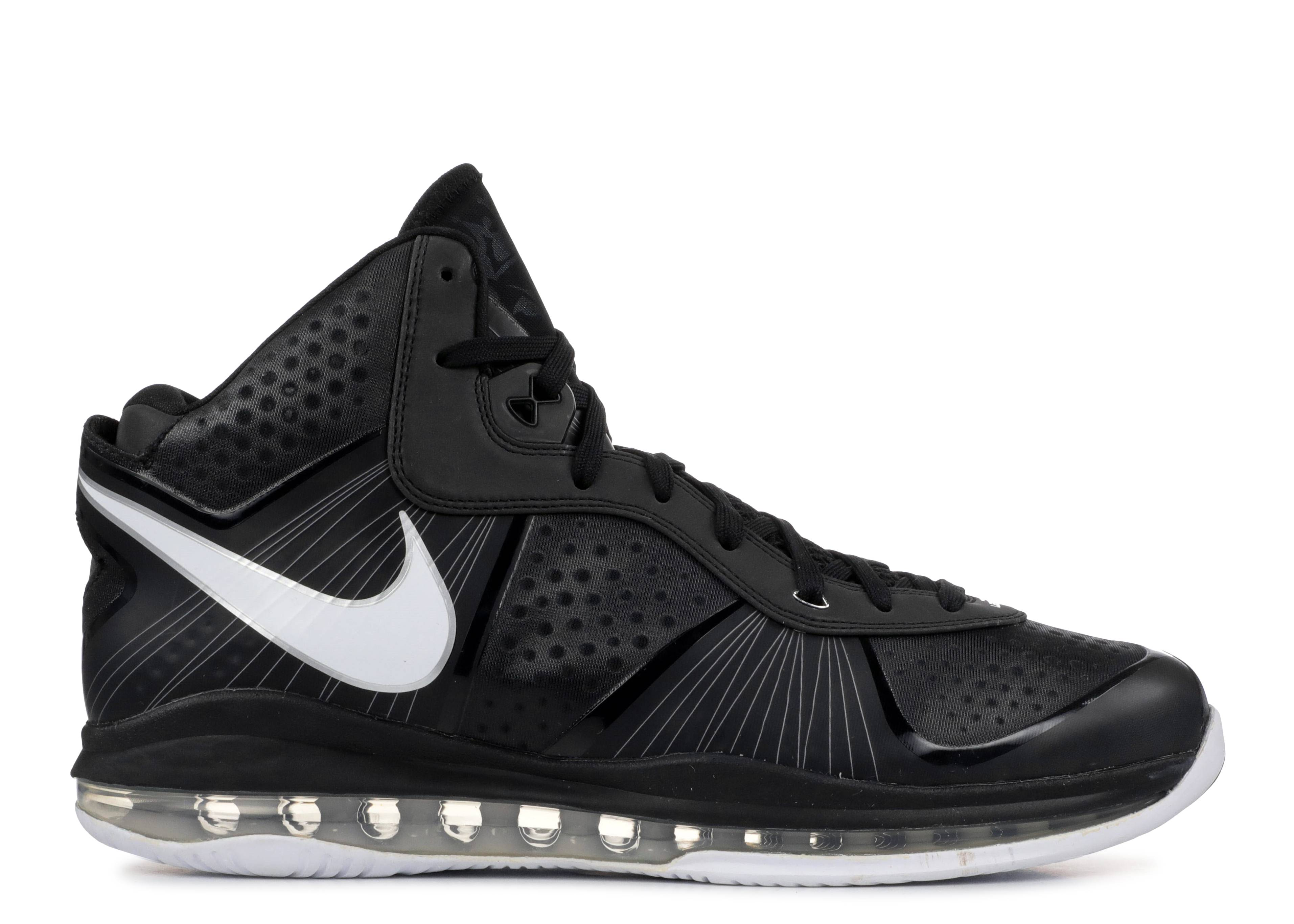 quality design a37d3 8716b nike. lebron 8 v2 sample