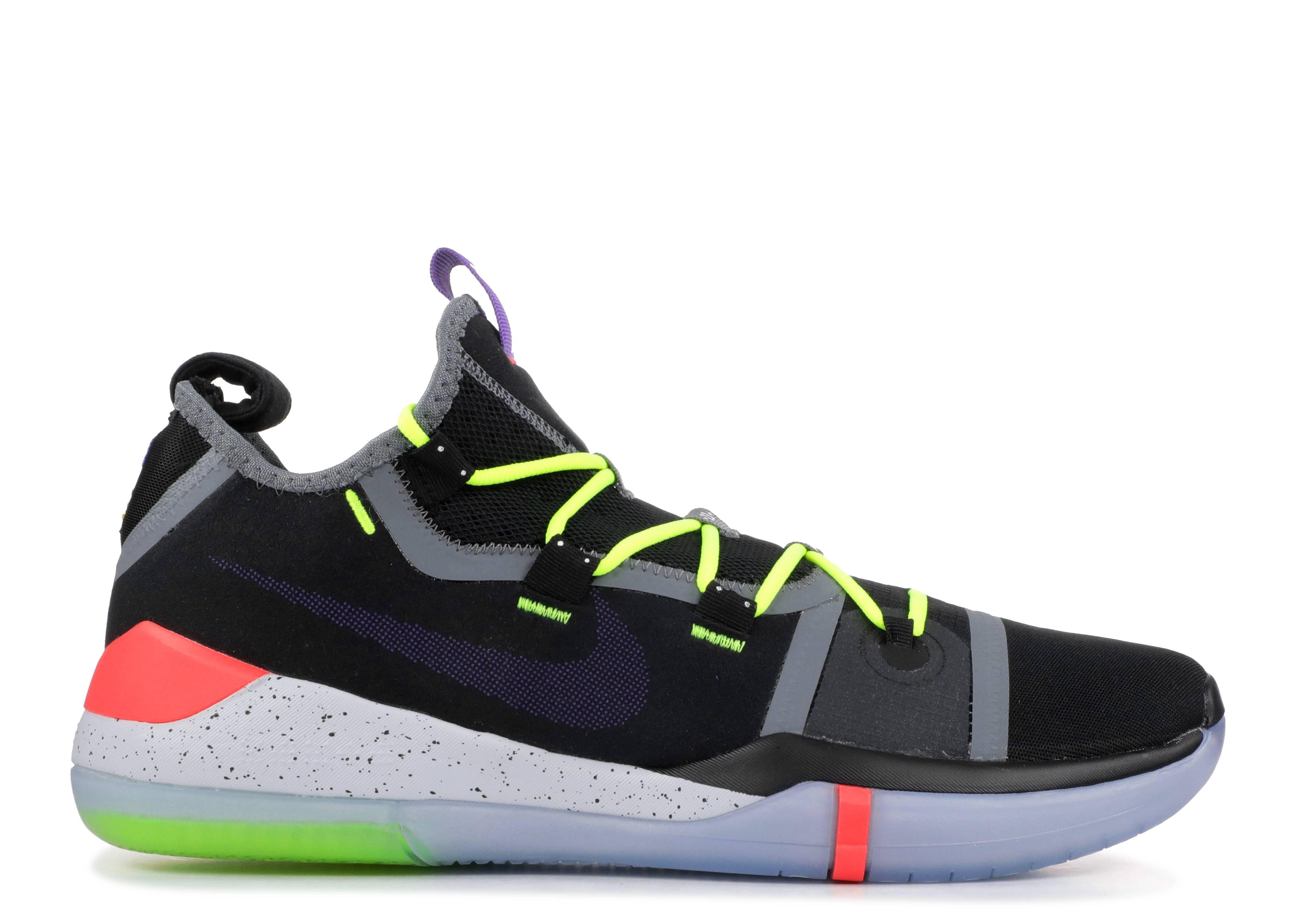 b92121d46bd2 Nike Kobe Ad Ep