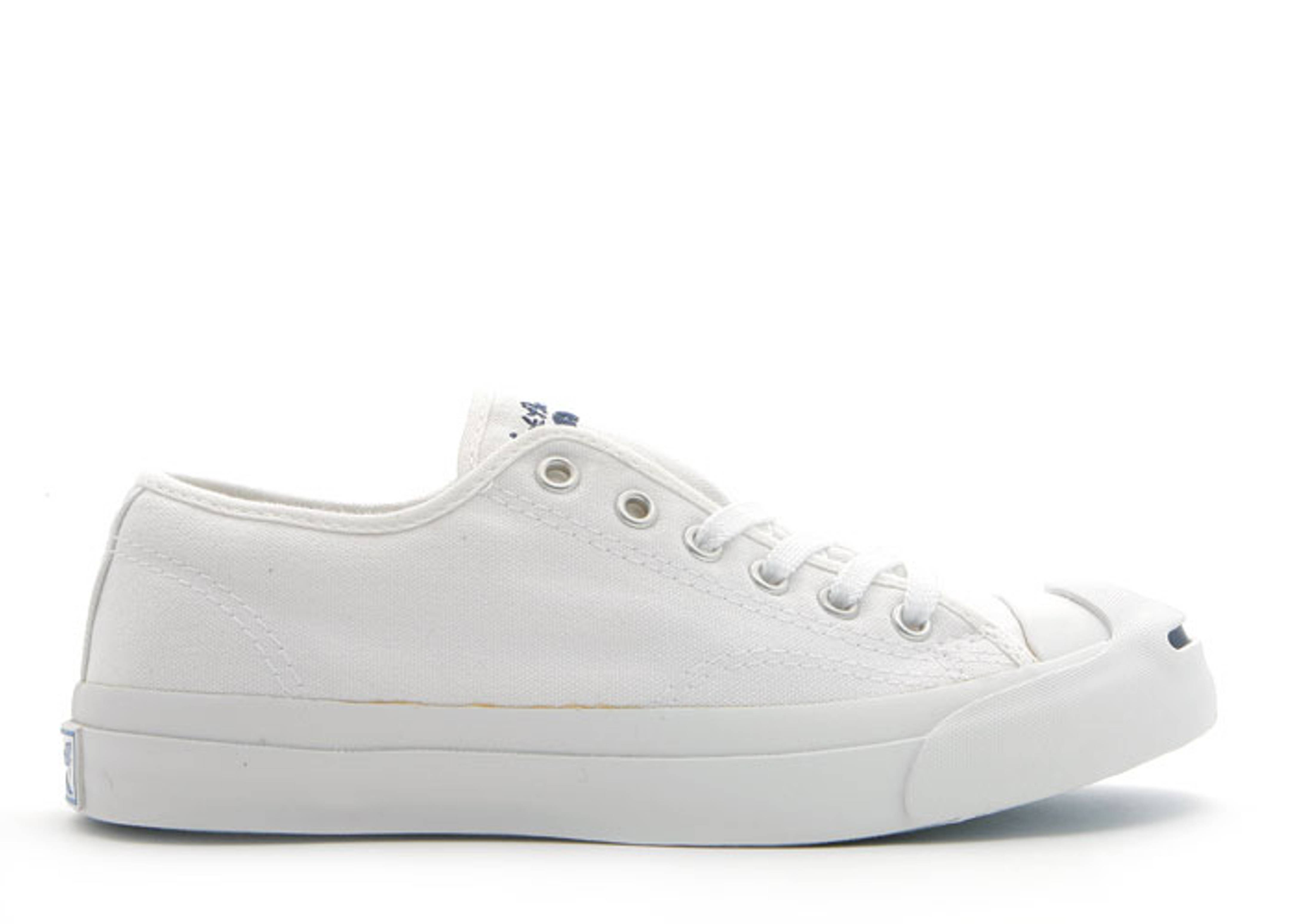 "jack purcell cp ox ""jack purcell"""
