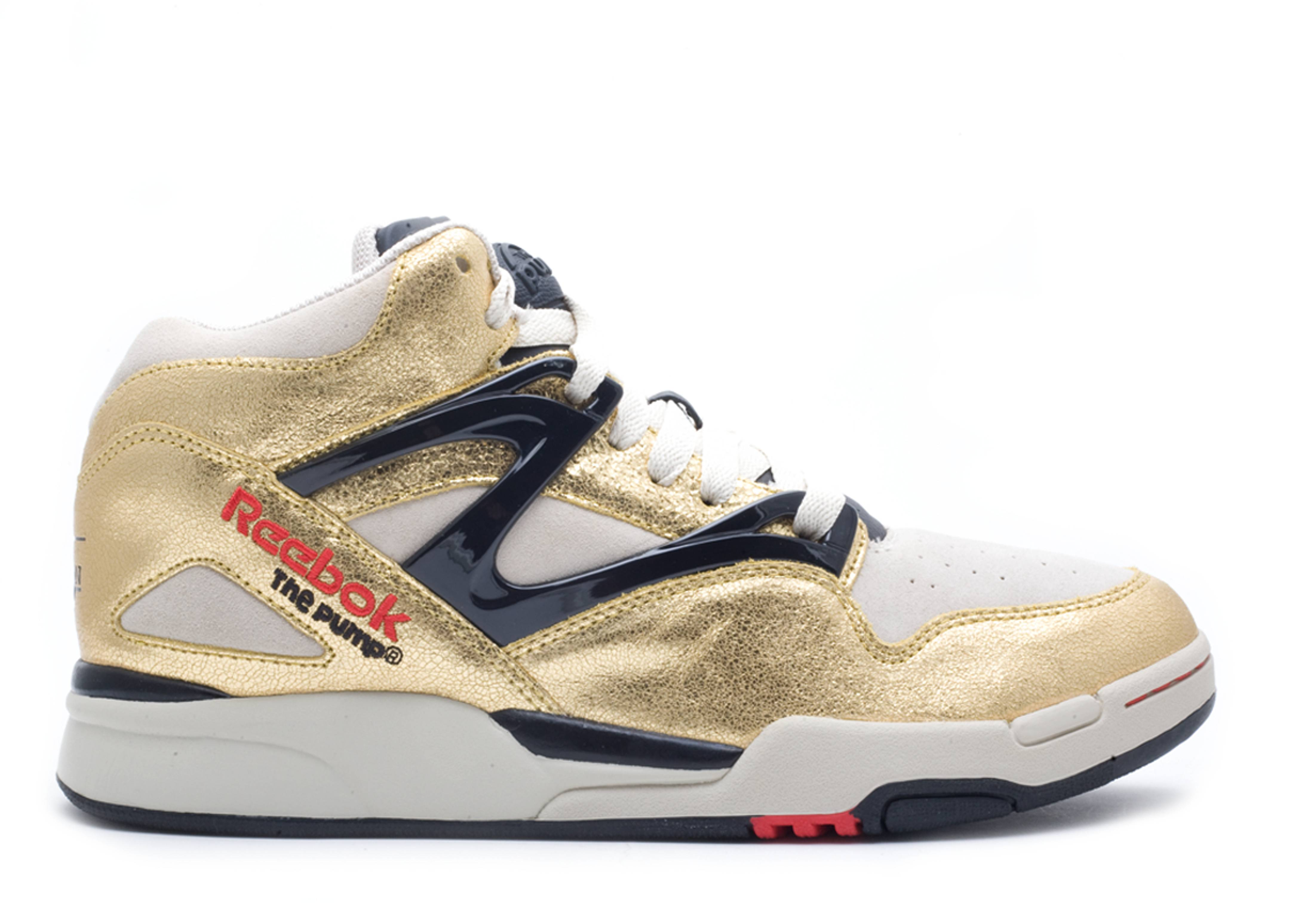 pump omni lite metallic